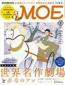 MOE1509_219-thumb-130xauto-6832.jpg