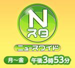 スクリーンショット 2015-10-02 4.52.44.png