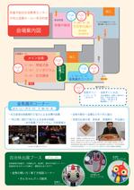 samittochirasi2.jpg
